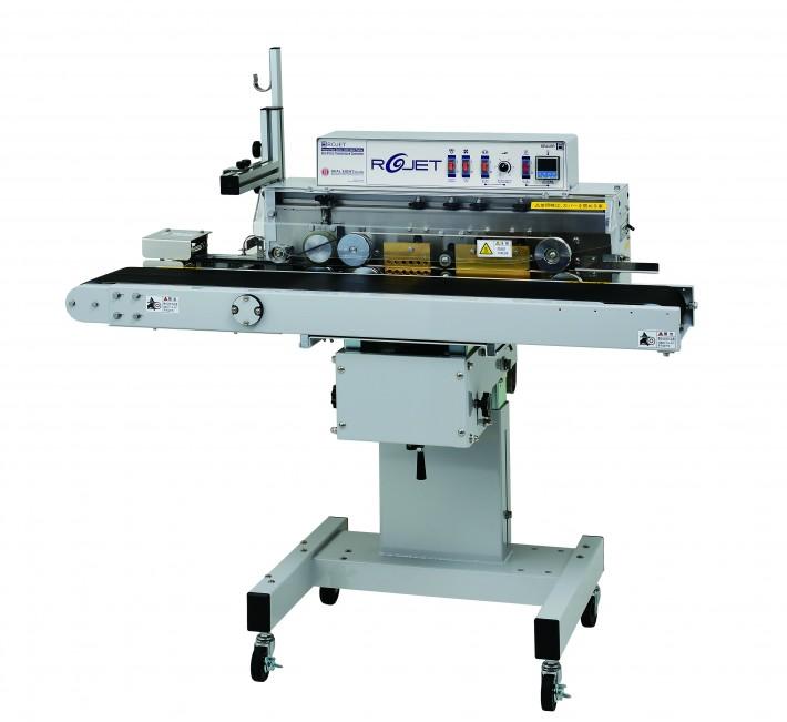 産業用インクジェットプリンタ搭載用 ロータリーヒートシール機R190