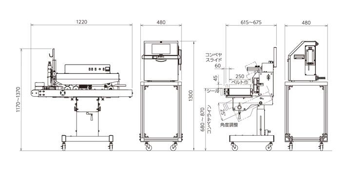 RH190外形寸法図