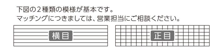 RH190シール模様(標準)