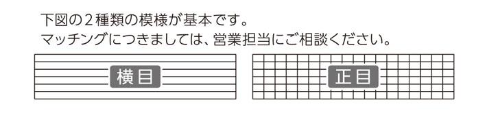 RK190シール模様(標準)