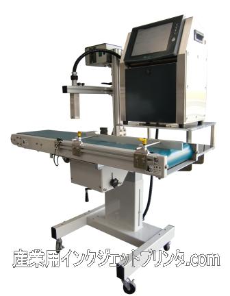 CCS3000